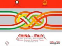 China-Italy-Innovation-Forum-2015