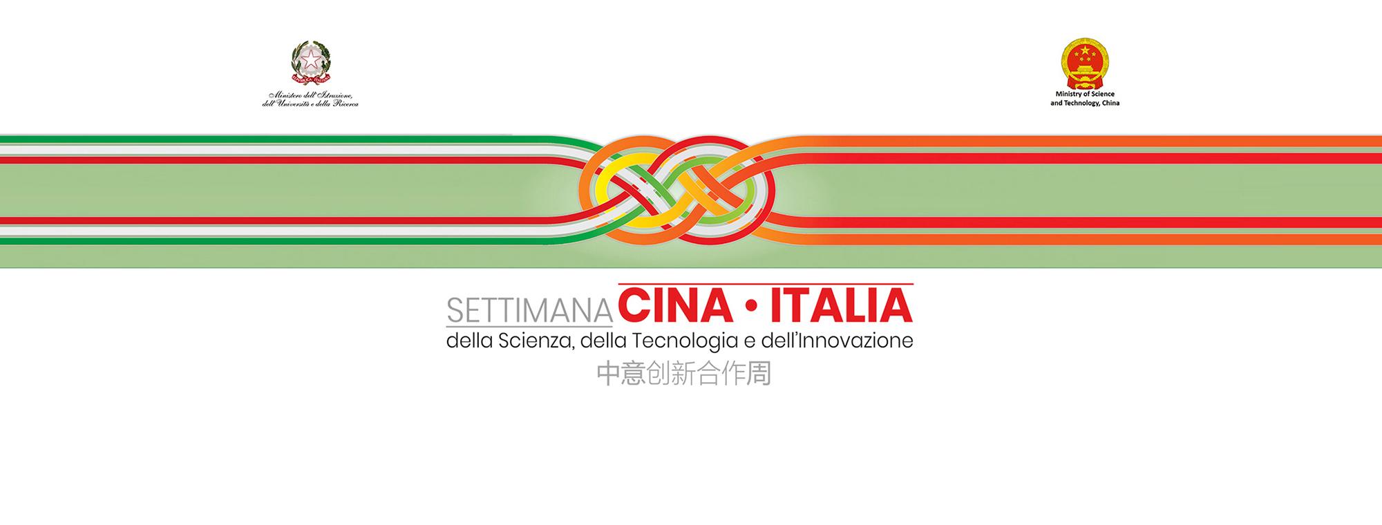 testata-cina-italia