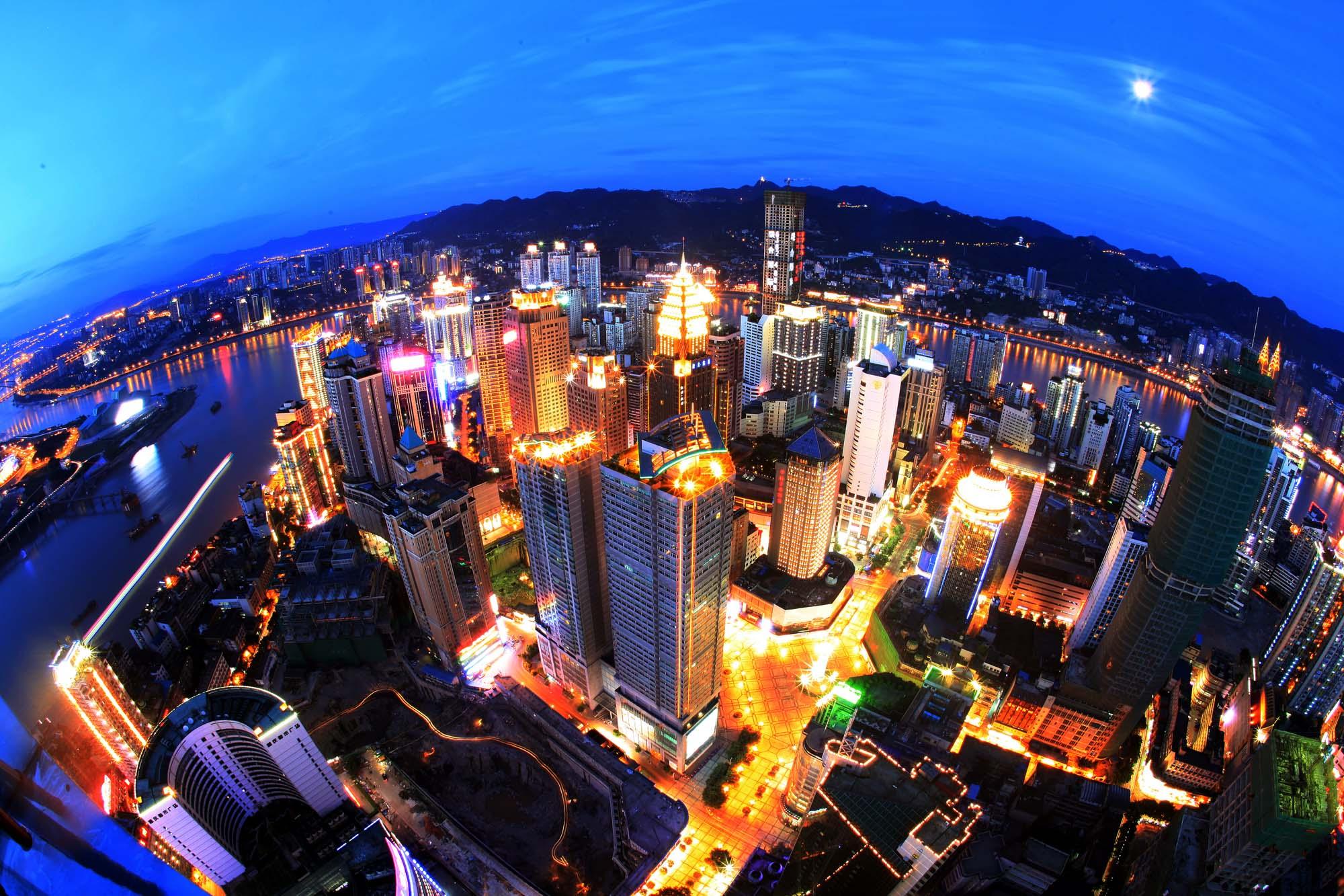 Chongqing_Night_Yuzhong