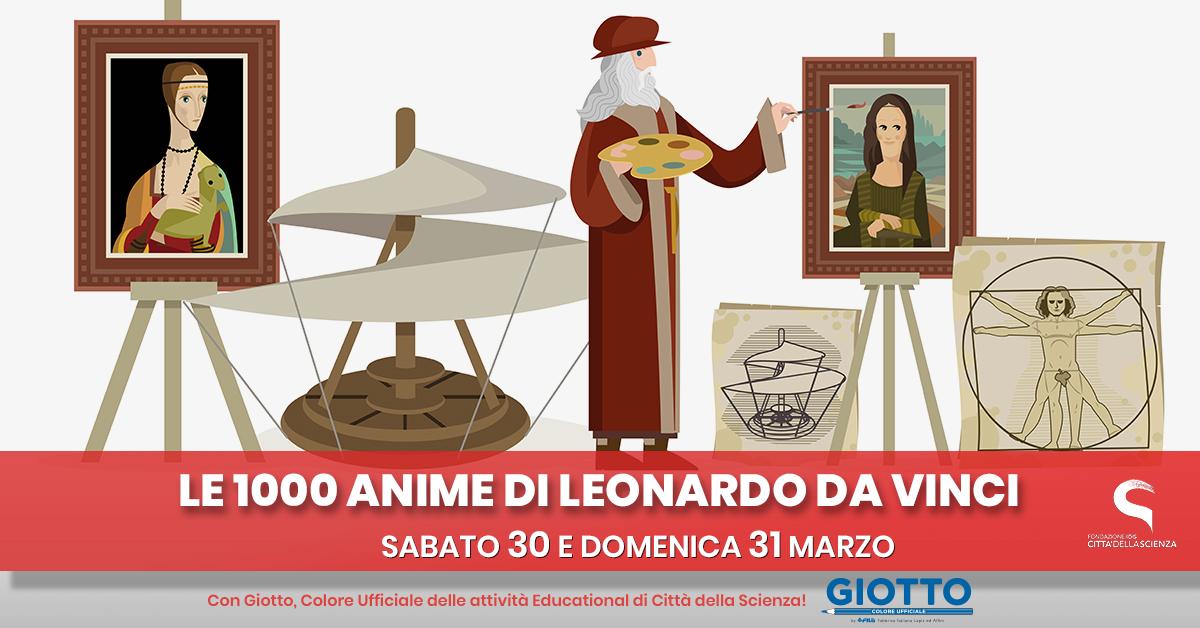 30 - 31 marzo_ 2019 a Città della Scienza_ITA