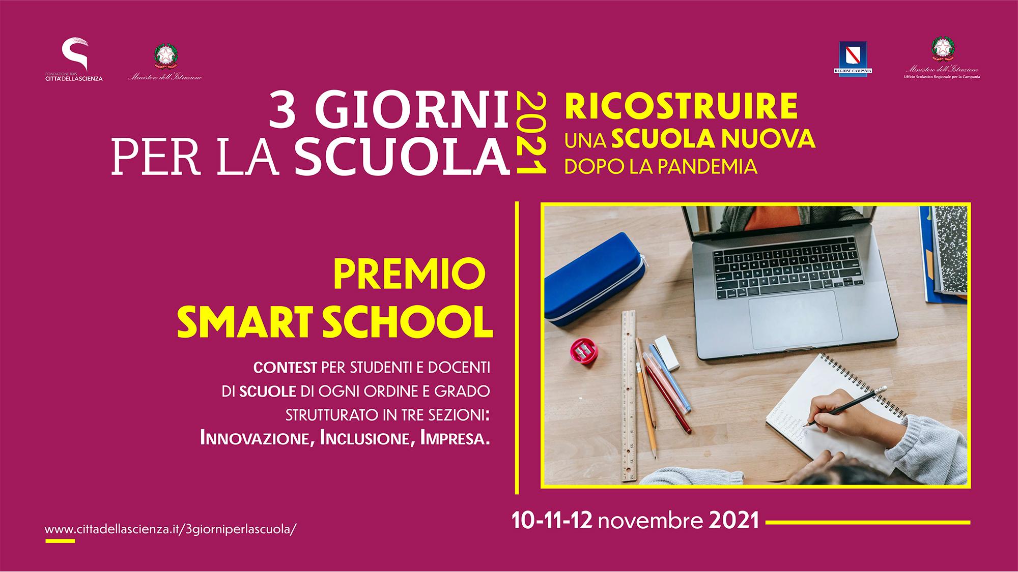 3gg2021_smart school