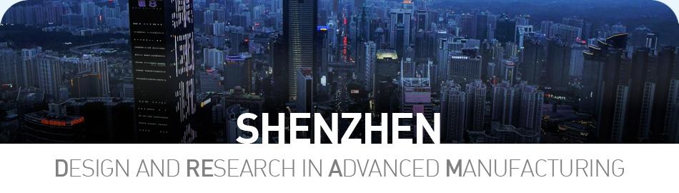 DREAM-Shenzhen