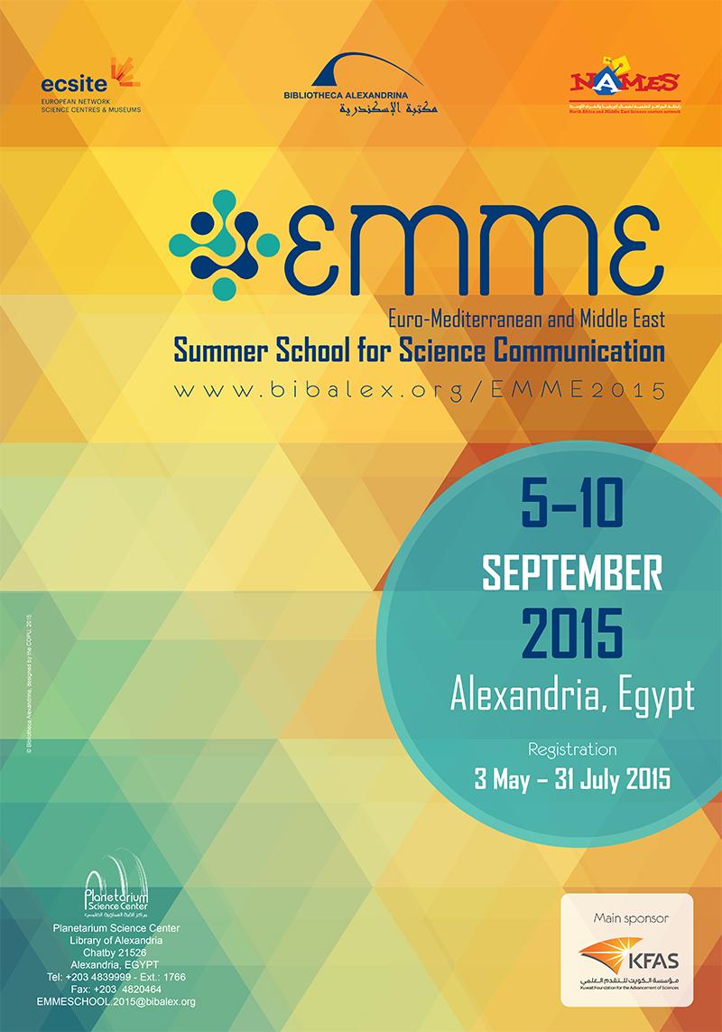EMME 2015  2