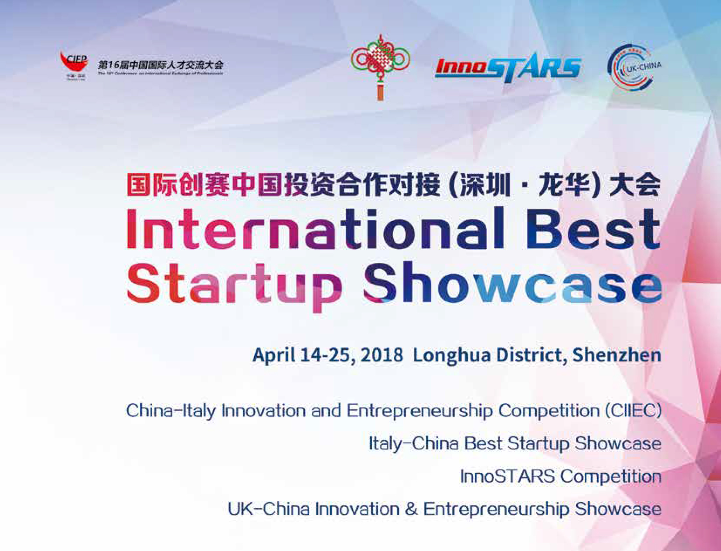 ITTN-International  Best Startup Showcase-Announcement-1