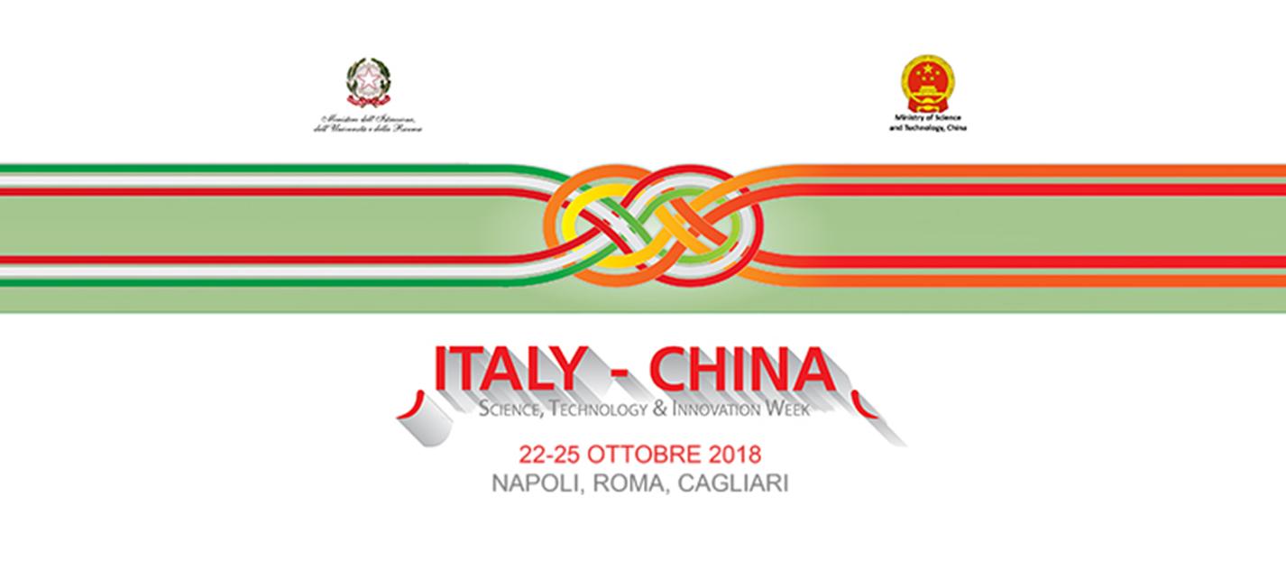 Italy China 2018 home