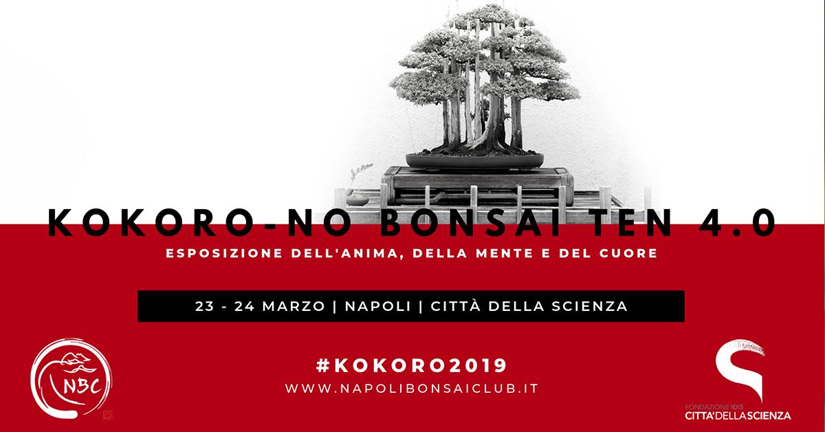 Kokoro no bonsai ten_23_24_marzo a Città della Scienza_ITA