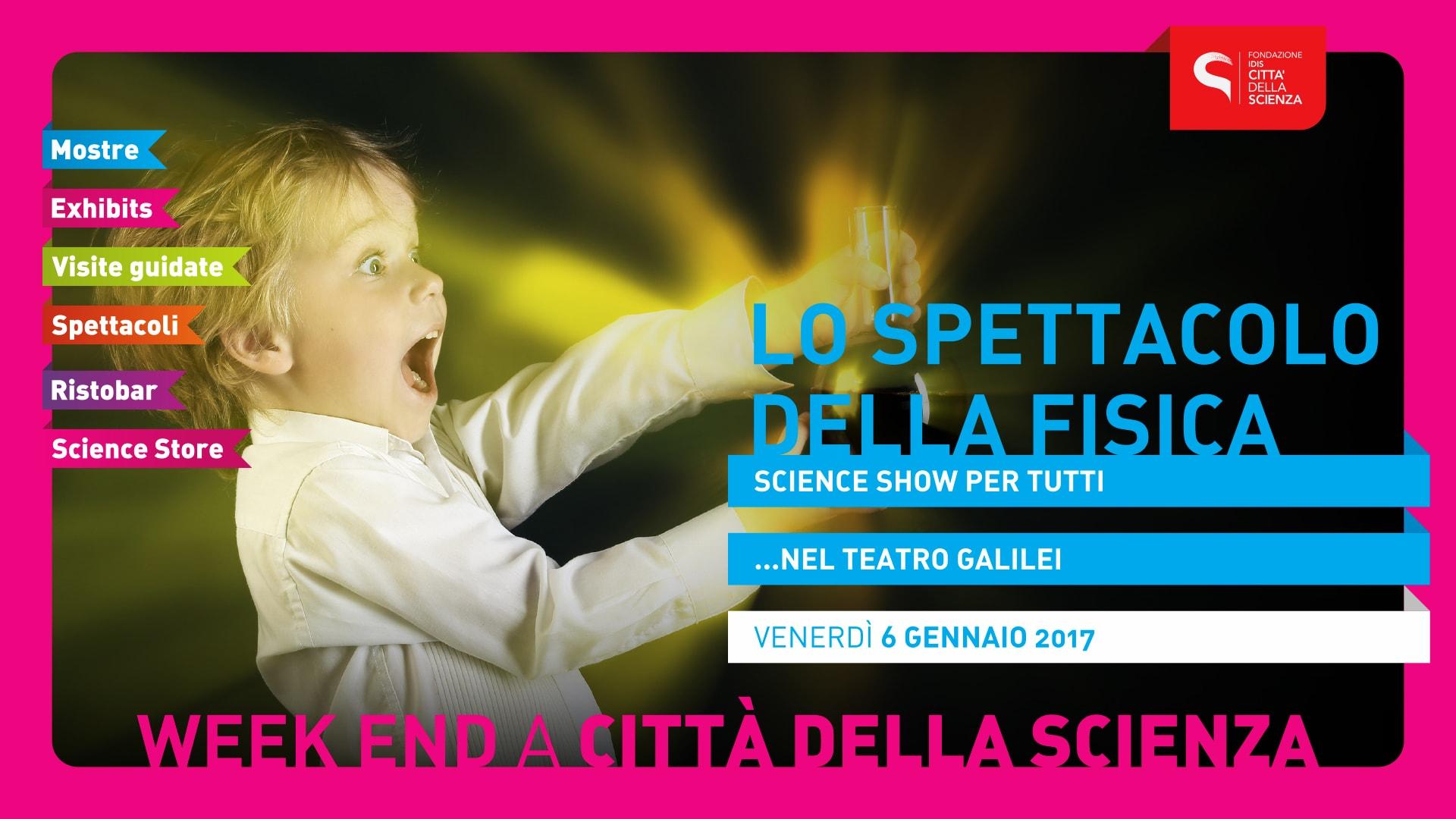 LO_SPETTACOLO_DELLA_FISICA