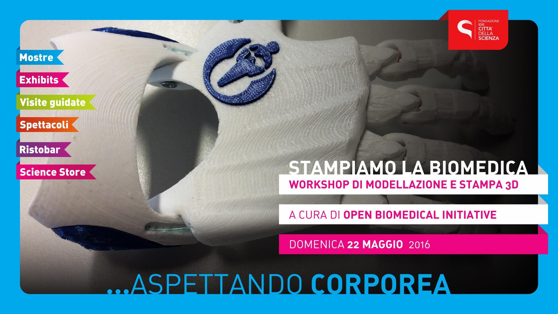 STAMPIAMO_LA_BIOMEDICA