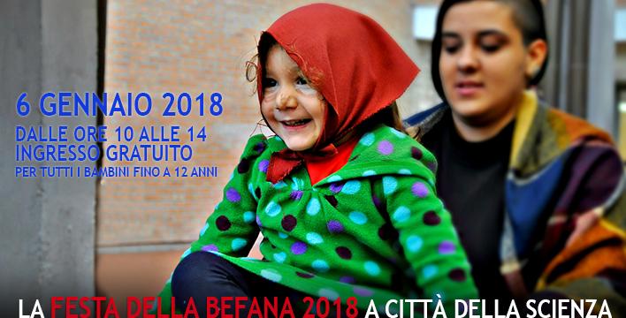 befana 2018_a cds_708px