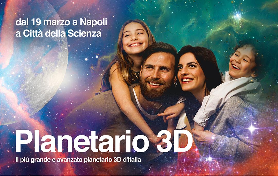 planetario 3d città della scienza